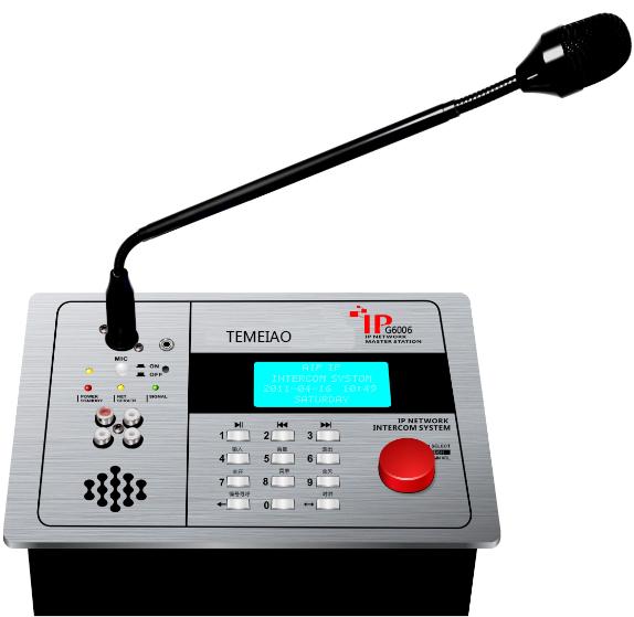 IP网络紧急话筒